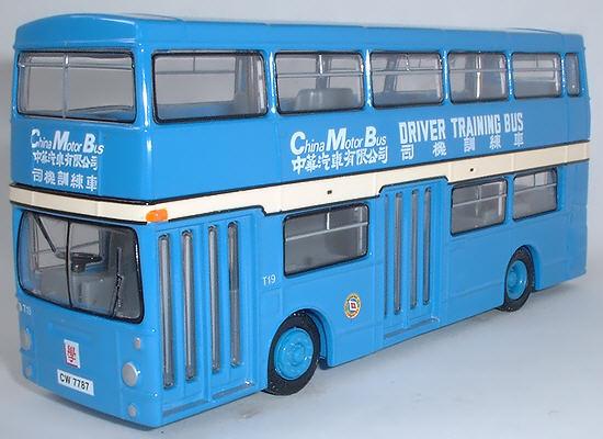 Efe Zone Model 27401 China Motor Bus Driver Training Bus Dual Door Daimler Fleetline Dms