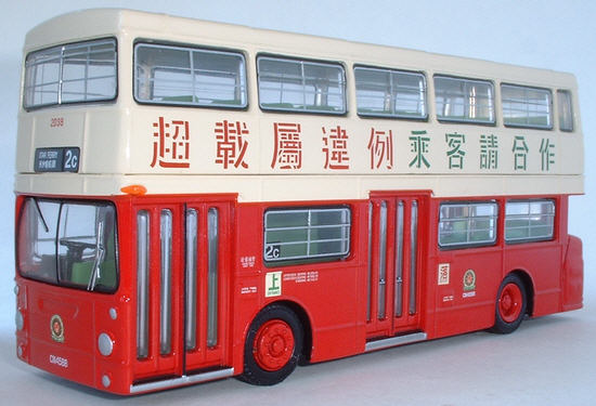 the kowloon motor bus swot The kowloon motor bus company (1933) limited company research & investing information find executives and the latest company news.